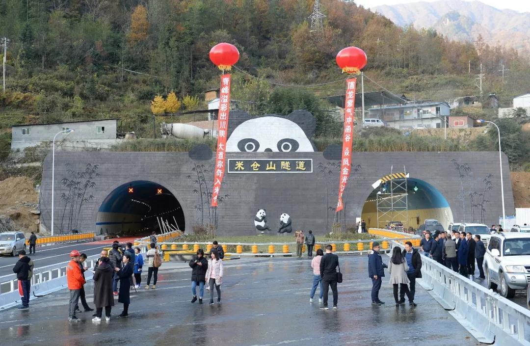 历时9年!巴陕高速公路通车!全长约117.5公里55座桥梁20个隧道!
